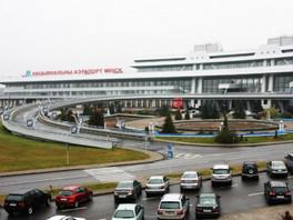 """Международный аэропорт """"Минск"""" модернизация СОБ"""