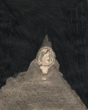 'MORTAL SHELLS'