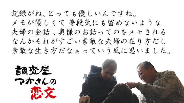 コメント宣伝01.jpg