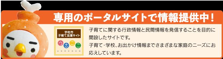 うさここ紹介.png