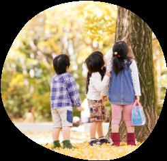 子育て世帯向け住宅_ph.png