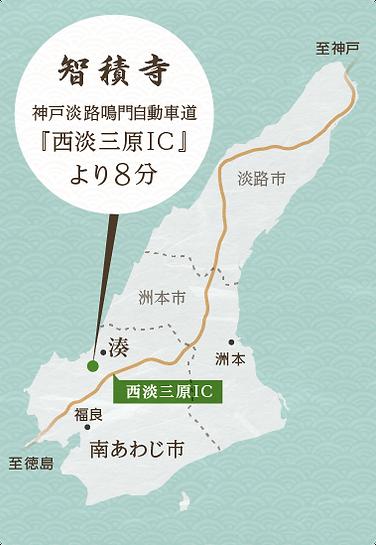 智積寺の地図
