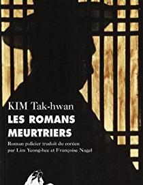 L'avis des libraires – 24ème chronique : Les Romans meurtriers de Tak-hwan Kim