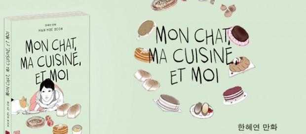 L'avis des Libraires - 221ème Chronique : Mon chat, ma cuisine et moi