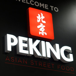 Peking Sign_edited