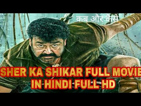 Dhan Dhana Dhan Goal 3 hindi dubbed download in torrent