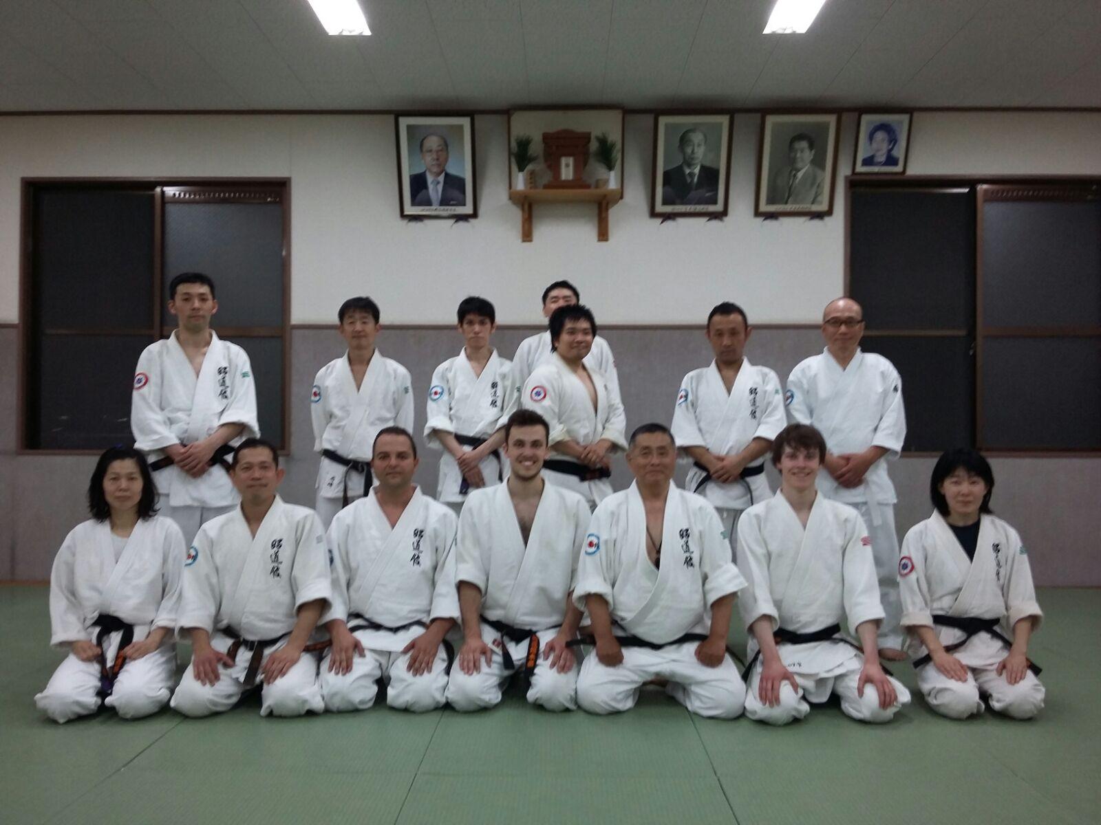 Aikido en Osaka
