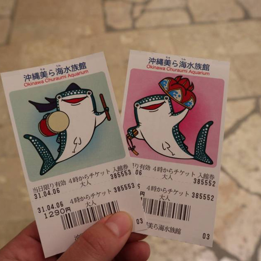 his and hers tickets?
