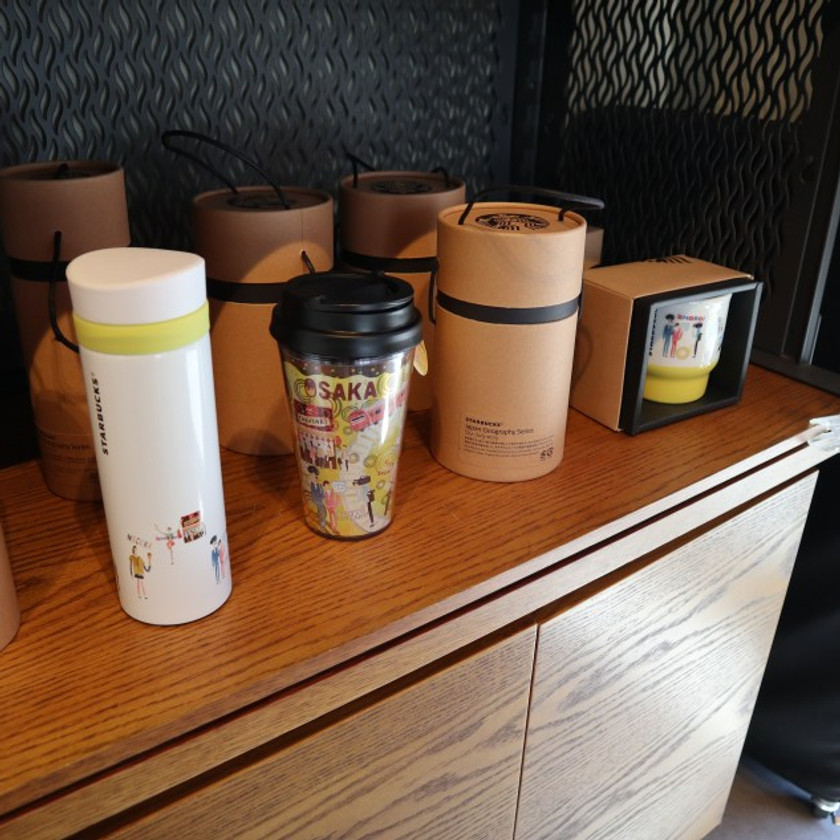 The Osaka series of Starbucks' Japan geography products