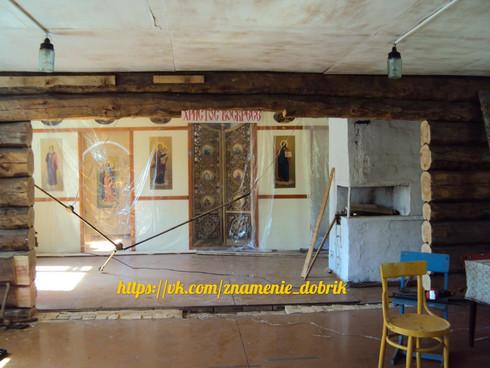Ремонт во временном храме.jpg