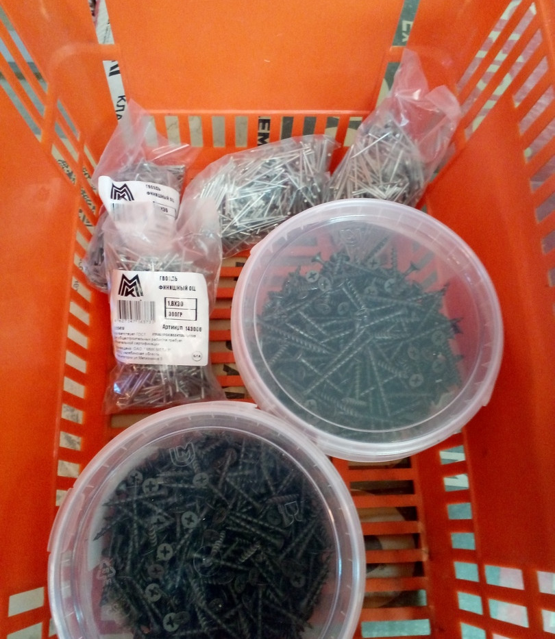 Гвозди для Знаменского храма.jpg