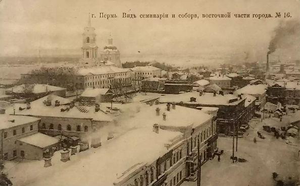 Пермь 1918.jpg