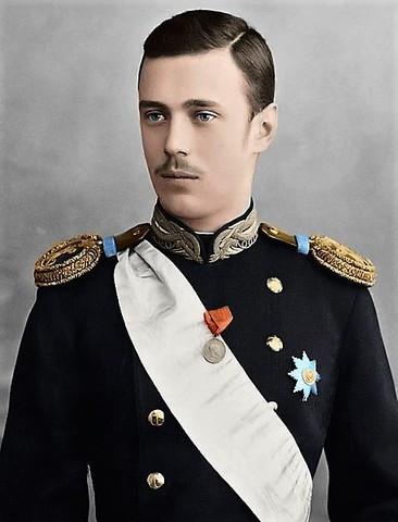 Вел.князь Георгий Александрович