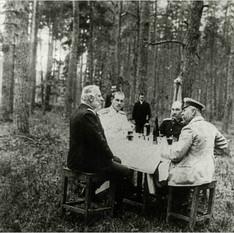 М.А.Романов с управляющими