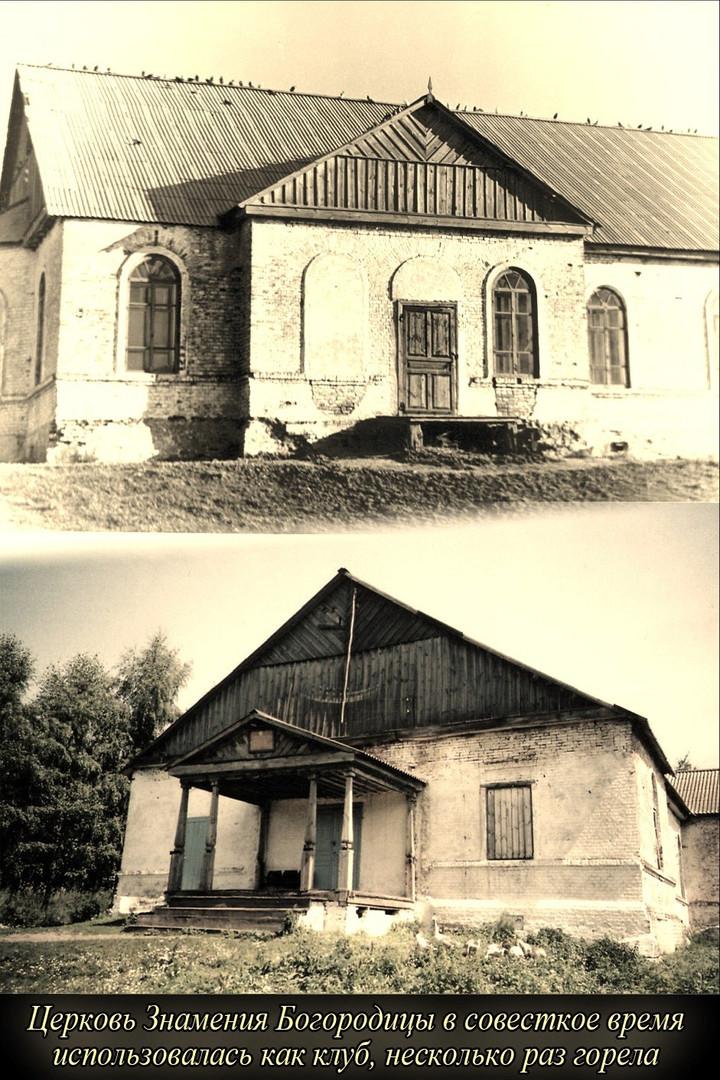 Церковь_клуб.jpg