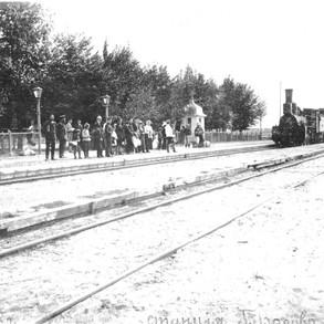 станция Брасово 1912.jpg