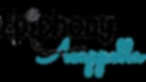 epiphony-logo-transparent.png