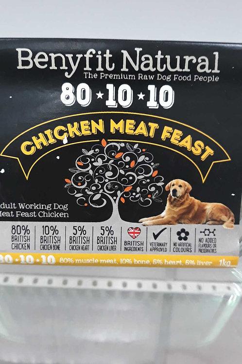 Benyfit Natural Chicken Meat Feast 1kg