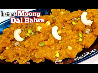 मूंग दाल हलवा - Moong Dal Halwa