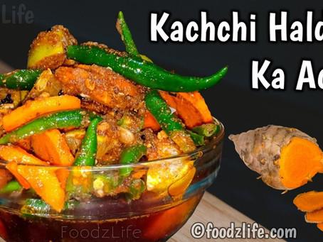 हल्दी नींबू मिर्च का अचार । Haldi Neebu Mirch Ka Achar । Turmeric Chilli Lemon Pickle
