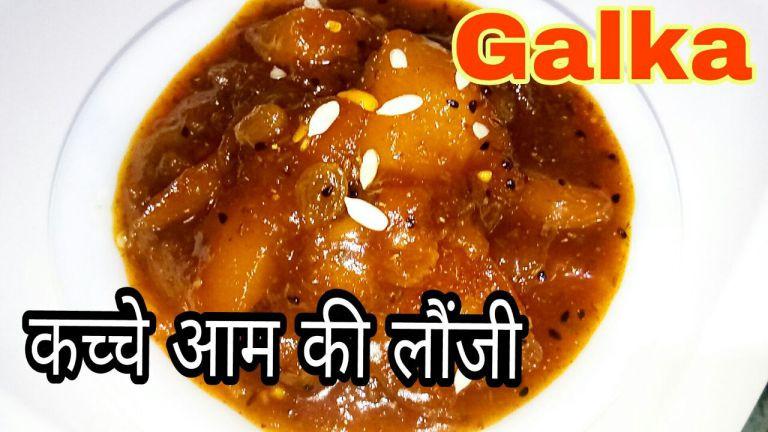 Aam Ka Galka by FoodzLife