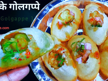 कुरकुरे फूले फूले दिल्ली के मशहूर गोलगप्पे / Suji ke Golgappe/Pani Puri Recipe/