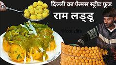 ram laddu recipe by foodzlife.jpg