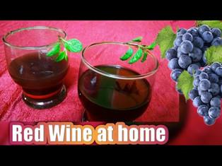 Red wine | Black Grape Wine Recipe | Healthy Homemade Red Wine | Traditional Wine