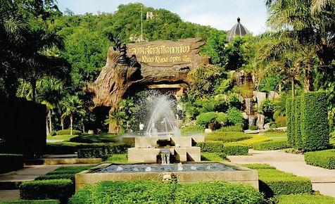 Khao Keow Open Zoo.jpg