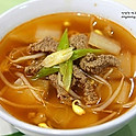 3 Rindfleischsuppe (beef soup)