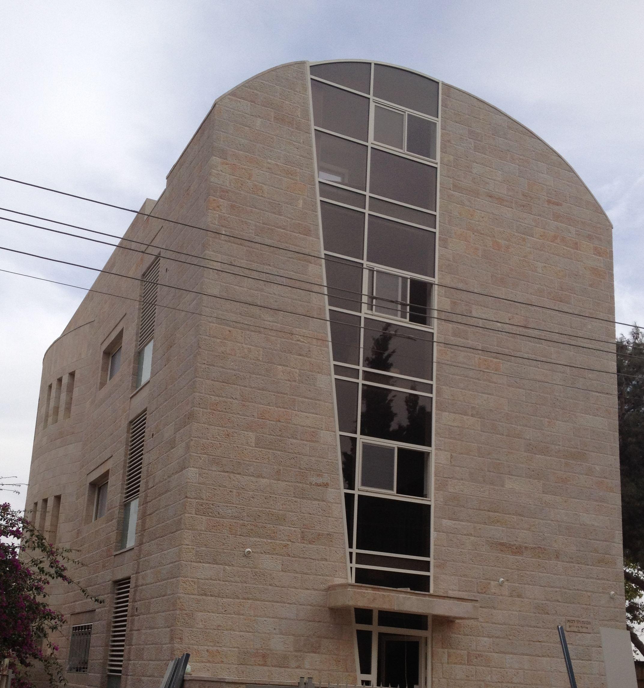 בניין דירות בשכונת ארנונה