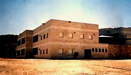 בית ספר יסודי לבנות, רמת בית שמש