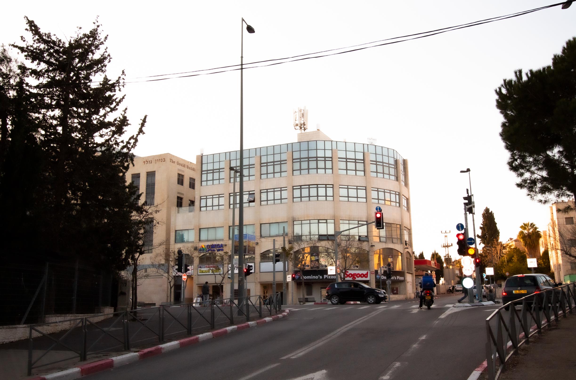 מרכז מסחרי סמדר