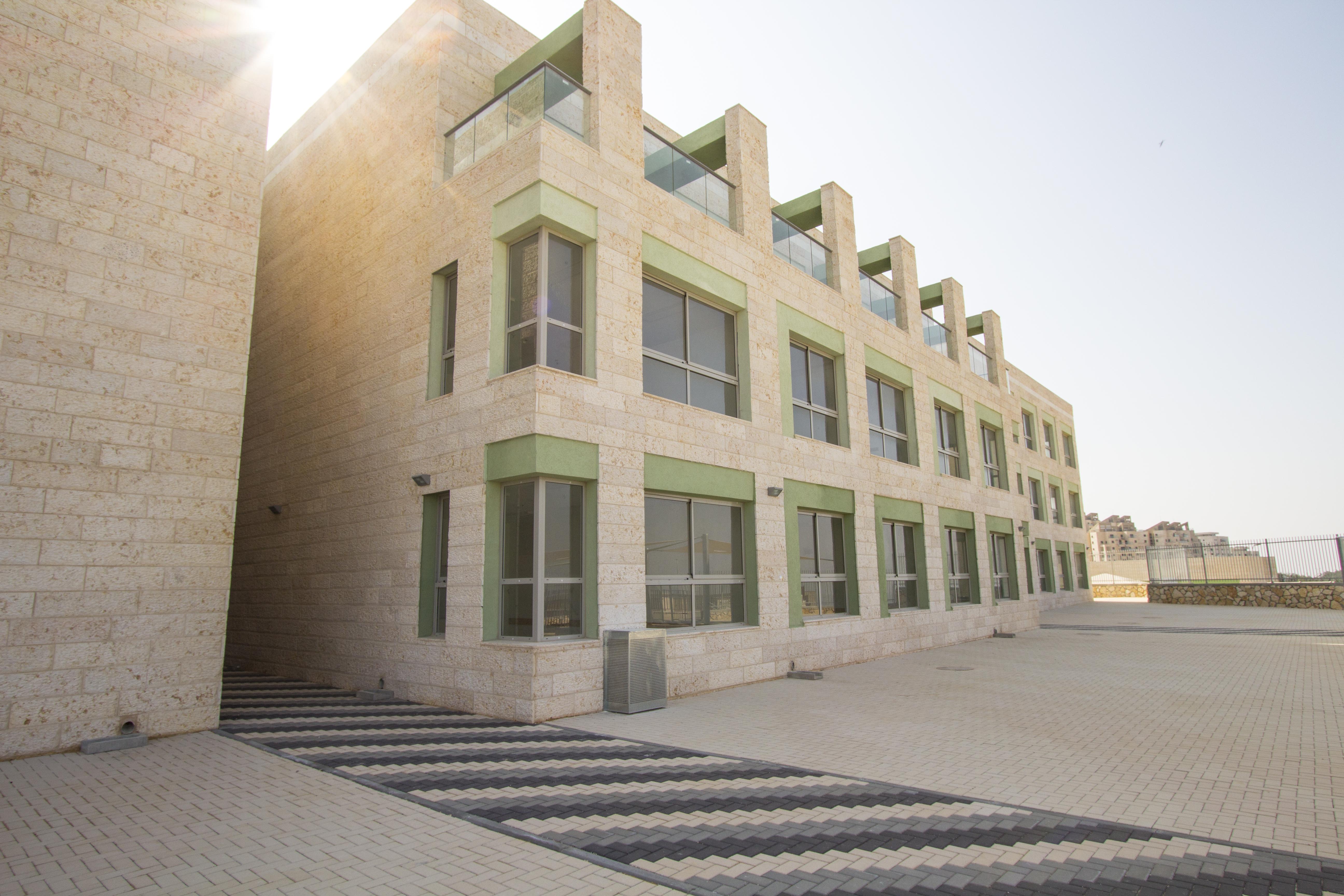 בית ספר נצרת עילית
