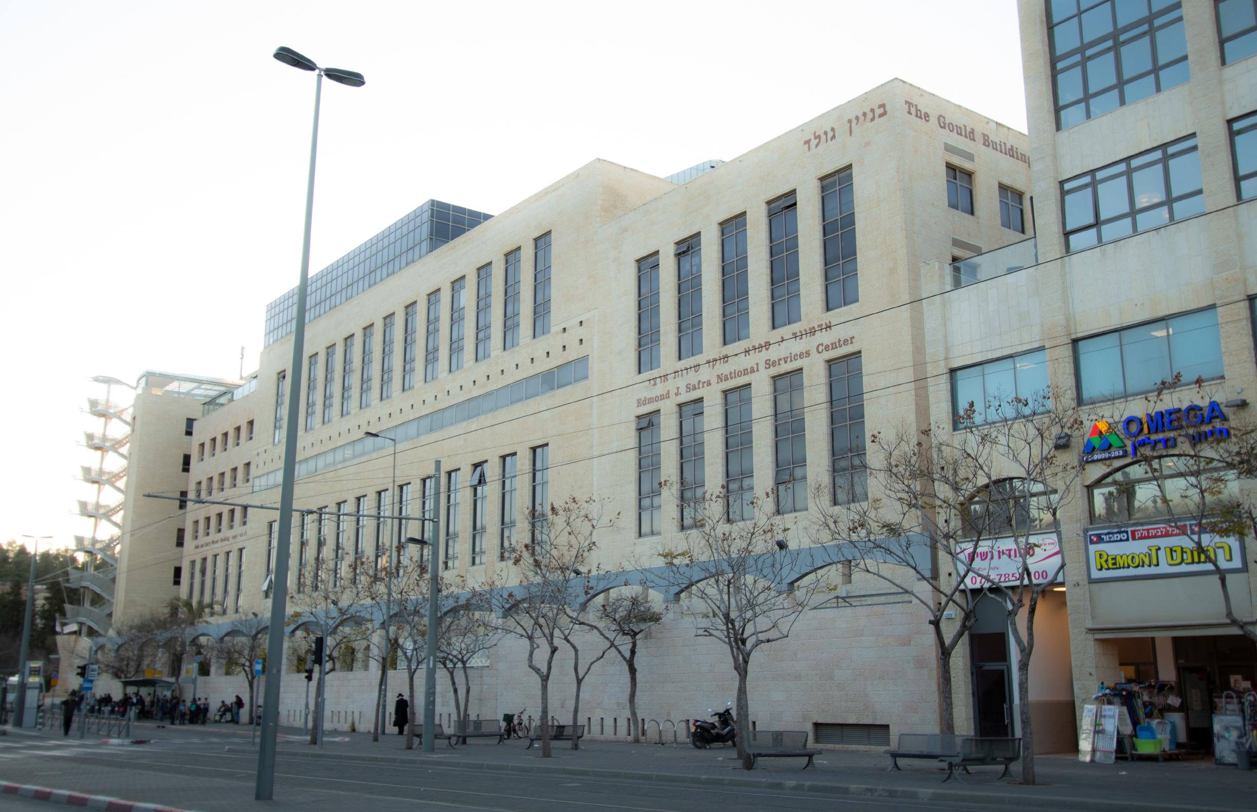 הרחבת מבנה יד שרה בירושלים
