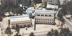 """משרדי מע""""צ לשעבר (כיום משרד המשפטים)"""