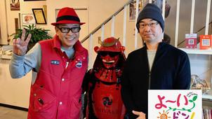 関西テレビ「よ〜いドン!」で紹介されました