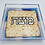 Thumbnail: Matzah Box