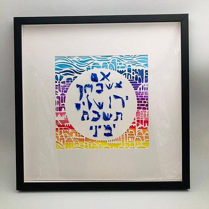 Wedding Chupah Glass Papercut Jerusalem Wall Art Im Eshkachech If I forg