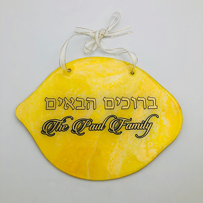 Etrog Sukkah Decoration