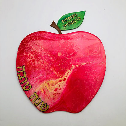 Apple Tray for Rosh Hashanah
