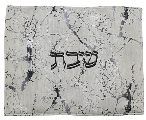 Double Sided Challah Cover