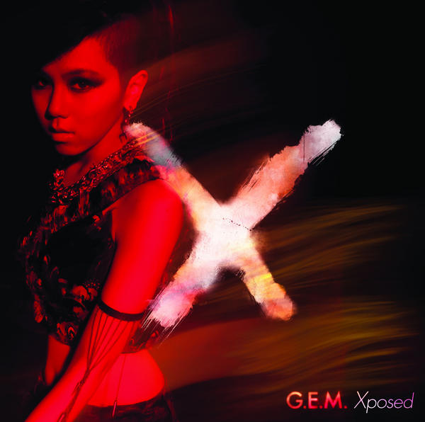 Someday I'll Fly, G.E.M.