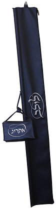 Vinyl Lulav and Etrog Case Set