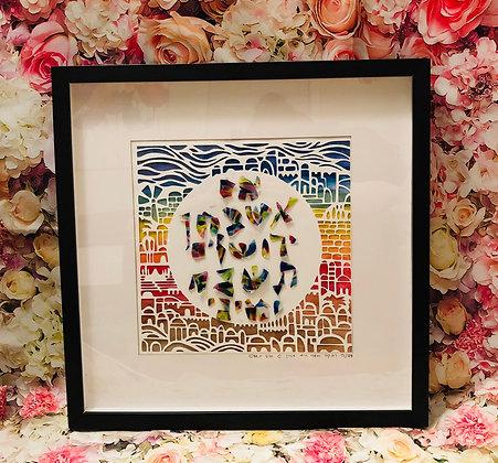 Wedding Chupah Glass Papercut Jerusalem Wall Art Im Eshkachech If I forget you J