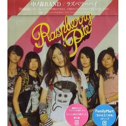 Raspberry Pie, Nakanomori Band