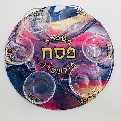 Round Seder Plate