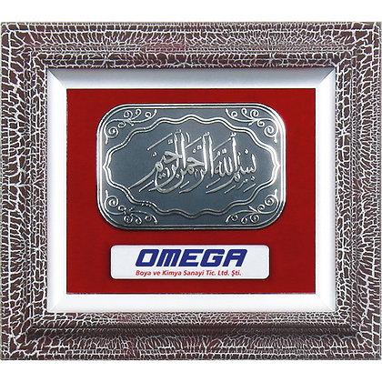 Gümüş Besmele 3236-GB