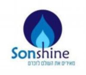 בשביל היהודי - עמותת סאנשיין