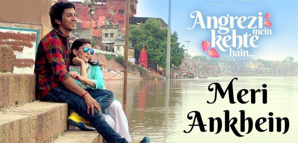 Meri-Ankhein-Lyrics-Shaan-Vaishali-Mhade-1024x494
